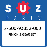 57300-93852-000 Suzuki Pinion And Gear Set 5730093852000 New Genuine Oem Part