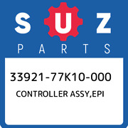 33921-77k10-000 Suzuki Controller Assyepi 3392177k10000 New Genuine Oem Part