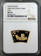 2006 Gold China 1/2 Oz Lunar Year Of Dog Fan Perfect Ngc Mint State 70