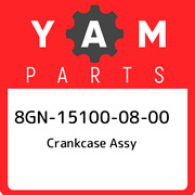 8gn-15100-08-00 Yamaha Crankcase Assy 8gn151000800 New Genuine Oem Part