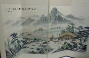 Korean Traditional Screen Painting Korea Farm And Countryside Landscape 4 Panel