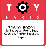 71610-60091 Toyota Spring Assy Front Seat Cushion Rhfor Separate Type 716106