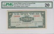 Israel 1952 Bank Leumi.p19a 500 Prutah Pounds Pmg 20 Very Fine