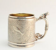 Victorian Meridan B Co. Chased Baby Cup Cat Sea Life Silver Plate