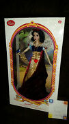 Disney Limited Edition Snow White Doll 2014 / 5000 Mint Free Ship