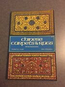 1973 Chinese Carpets And Rugs By Adolf Hackmack Illustrated Paperback