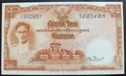 Thailand Banknote 9th Series 10 Baht I7 950937 Unc Very Rare In This Condition