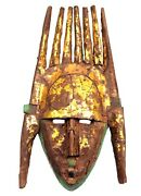 Art African - Antique Mask Portage Marka - Wood And Metal - Mali - 38 Cms