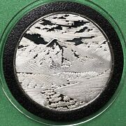 2000 Montana Power Classic 1 Troy Oz .999 Fine Silver Round Collectible Coin 999