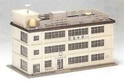 New Kato N Scale Structure Industrial Building 23-310