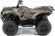 Oem Genuine Factory New Yamaha Grizzly 400 450 Rear Fender Camouflage Camo