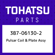 3b7-06130-2 Tohatsu Pulsar Coil And Plate Assy 3b7061302 New Genuine Oem Part