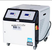 12kw Oil Type Two-in-one Mold Temperature Controller Machine Plastic Chemical M