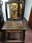 Antique Chair Of Over 150 Years Ming Qing Dynasty Original