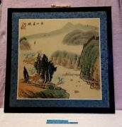 Pagoda In Landscape 18th-19th Century Chinese On Silk Signed Metal Frame