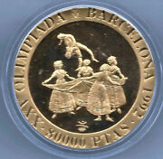 Espagne 1991 Jeux Olympiques Barcelone 80.000 Pesetas Or @ 3andordf Serie @ Le Body @