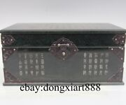 10 Chinese Natural Jade Jasper Copper Wood Handwork Chisel Carved Jewelry Boxs