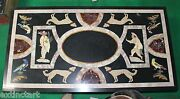 Pietra Dura Marble Inlay Center Coffee Table Top Rare Marvelous Wall Mural Floor