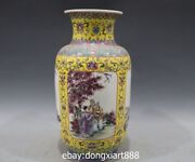 17 Chinese Yellow Porcelain Pottery Painted Eight Immortals Vase Bottle Pot Jar
