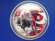 Uk Andpound2 Pound 2014 Lunar Royal Mint Error / Mule Silver 999 Year Of The Horse Rare
