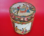 Qianlong Marked Chinese Famille Rose Cylindrical Porcelain Jar Tobacco Humidor