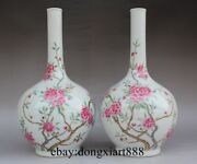 China Wucai Porcelain Pottery Peony Flower Butterfly Painting Flask Lagena Vase