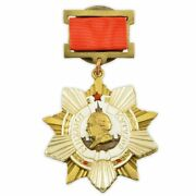 Ww2 Ussr Collection Order Of Kutuzov 1st Class 1942-1943 Suspended Copy