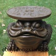 49 Cm Chinese Pure Bronze Copper Bufo Golden Toad Animal Wealth Fengshui Statue