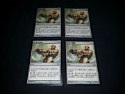Mtg 4x Fifth Dawn Rare Artifact Nm Chinese Vedalken Shackles Ships W/ Tracking