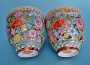 Pair Fine Translucent Gilt-ground Chinese Famille Rose Millefleurs Wine Cups