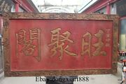 44 Chinese Hand Carved Wood Wang Ju Ge Lucky Money Drawing Board Screen