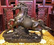 18 Chinese Zodiac Wealth Fengshui Animal Bronze Lucky Horse Equine Sculpture