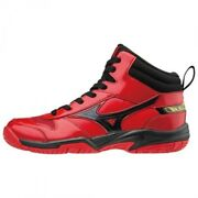 Mizuno Junior Basketball Shoes Rookie Bb4 W1gc1770 Red Andtimes Black Andtimes Gold