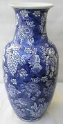 13 Antique Old Chinese Asian Oriental Vase With Blue Flowers Scenes