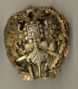 Russian Imperial Military Sterling Silver Badge Order Medal Antique 1588