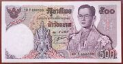 Thailand Banknote 500 Baht Series 11 Solid/ Nice Number 70 T 666666 Au-unc