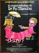 Poster The Complot Evil Of Doctor Fu-manchu Peter Sellers 47 3/16x63in