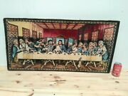 Old Picture Last Supper Of Christ Handmade Velvet Frame By Unknown Artist 37