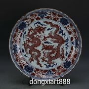 Chinese Blue White Porcelain Pottery Dragon Peony Flower Plates Tray Dish Salver