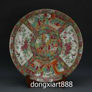 Chinese Famille Rose Porcelain Pottery Palace Women Girl Plates Tray Dish Salver