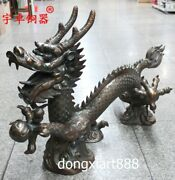 1.15 M Pure Bronze Chinese Zodiac Animal Amulet Beast Fengshui Dragon Sculpture