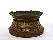 19th Century Chinese Gilt Lacquer Wood Carved Carving Lamp Stand