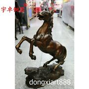 74 Cm China Zodiac Wealth Fengshui Animal Lucky Bronze Stand Horse Equine Statue