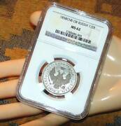 Rare Condition Russian Antique Silver Coin 1/2 R 1859 Ngc Ms62 Imperial Russia
