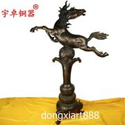 1.16 M Pure Bronze Copper Chinese Zodiac Wealth Fengshui Fly Animal Horse Statue