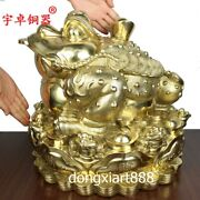 39 Cm Pure Brass Gold Chinese Fengshui Animal Three Leg Money Toad Amulet Statue