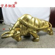 98 Cm Chinese Brass Copper Zodiac Animal Amulet Wealth Beast Ox Oxen Bull Statue