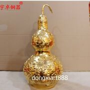 38.5 Cm Chinese Brass Gold Peony Flower Riches Wealth Fengshui Bottle Gourd Pot