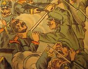Early Ww1 Russian Lithograph Poster War With Austria Aug.1914 Bayonet Charge Big