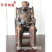 49 Cm Chinese Red Revolution Great Man Chairman Mao Zedong Bronze Amulet Statue